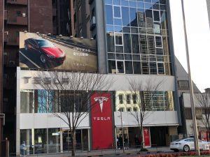 東京 南青山 | テスラジャパン - Tesla