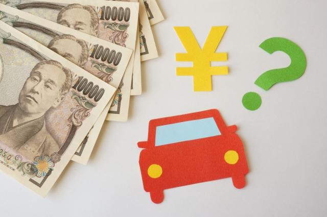 車買取 即日現金