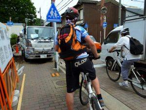 自転車保険 比較