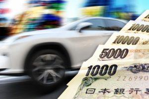 車の消費税は10%?10%?